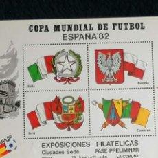 Sellos: ESPAÑA MUNDIAL DE FUTBOL VIÑETA FASE PRELIMINAR CIUDAD DE LA CORUÑA AÑO 1982. Lote 235508830