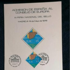 Sellos: ESPAÑA EXFILNS 1978 ADHESION A EUROPA EDIFIL 2476 MATASELLOS ESPECIAL. Lote 235510430