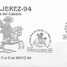 Sellos: SOBRE COMMEMORATIVO ESPAÑA, EXFILJEREZ-94, FOTO ORIGINAL. Lote 235527800