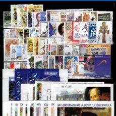Sellos: ESPAÑA EDIFIL AÑO 2003 COMPLETO**. Lote 235873760