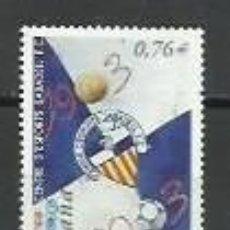 Sellos: AÑO 2003.-CENTRO D`SPORT.- EDIFIL 3993. Lote 235961940