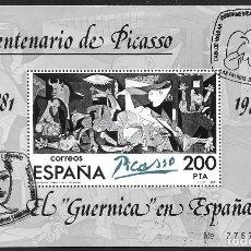 Selos: ESPAÑA. Lote 236041655