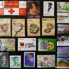 Sellos: FICHA CON SELLOS 2013/2014/2015/2016 USADOS. Lote 236043030