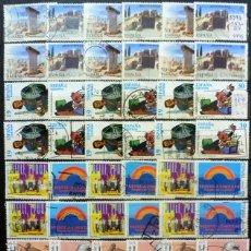 Sellos: SELLOS ESPAÑA 1993 - FOTO 760 - LOTE 422 , USADO. Lote 236115240
