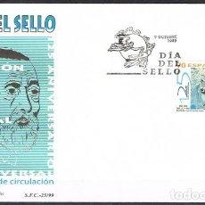 Sellos: [B0002] ESPAÑA 1999; 125 ANIVERSARIO DE LA UPU - DÍA DEL SELLO. Lote 236218205