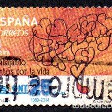 Sellos: EDIFIL 4949 2015 ESPAÑA CIENCIA. XXV AÑOS DE LA ORGANIZACIÓN NACIONAL DE TRANSPLANTES USADO. Lote 236267820