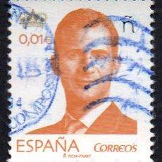 Sellos: EDIFIL 4950 2015 ESPAÑA SERIE BÁSICA. REY FELIPE VI USADO. Lote 236267910