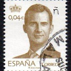 Sellos: EDIFIL 4951 2015 ESPAÑA SERIE BÁSICA. REY FELIPE VI USADO. Lote 236267965