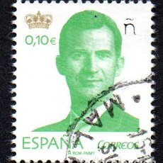 Sellos: EDIFIL 4952 2015 ESPAÑA SERIE BÁSICA. REY FELIPE VI USADO. Lote 236268000