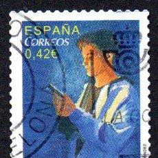 Sellos: EDIFIL 4956 2015 ESPAÑA DISELLO USADO. Lote 236268100