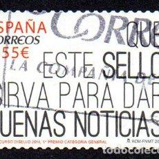 Sellos: EDIFIL 4957 2015 ESPAÑA DISELLO USADO. Lote 236268140