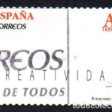 Sellos: EDIFIL 4998 2015 ESPAÑA VALORES CÍVICOS. CREATIVIDAD. USADO. Lote 236268370