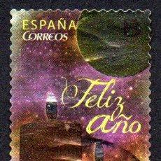 Sellos: EDIFIL 5029 2015 ESPAÑA NAVIDAD. USADO. Lote 236268480
