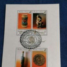 Sellos: ESPAÑA AÑO 1991 CERAMICA EDIFIL 3115A/D MATASELLOS CONMEMORATIVO. Lote 236343660