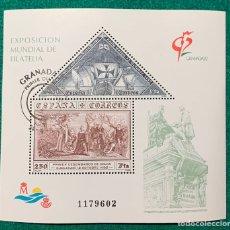 Timbres: AÑO 1992. Nº 3195*** EXPOSICIÓN MUNDIAL DE FILATELIA GRANADA 92 CON SELLO CORTESIA 1° DIA. Lote 236431785