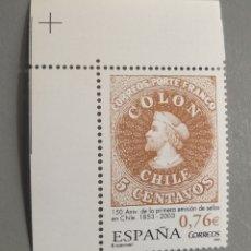 Timbres: SELLO ESPAÑA COLON 150 ANIVERSARIO DE LA PRIMERA EMISIÓN DE SELLOS EN CHILE AÑO 2003. Lote 236444545