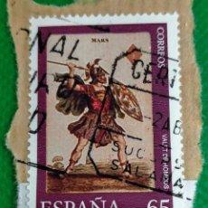 Sellos: SELLO DE ESPAÑA 1994 MUSEO DE NAIPES VALEL DE ROMBOS 3320. Lote 236466590