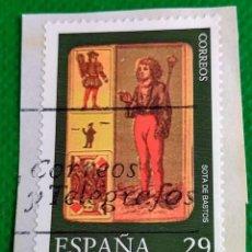 Sellos: SELLO DE ESPAÑA 1994 MUSEO DE NAIPES SOTA DE BASTOS 3318. Lote 236466715