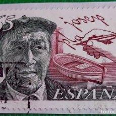 Sellos: SELLO DE ESPAÑA 1994 HOMENAJE A JOSEP PLA 3297. Lote 236467750