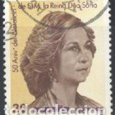 Sellos: ESPAÑA - AÑO 1988 - EDIFIL 2927 - 50 ANIVERSARIO DEL NATALICIO DE LOS REYES DE ESPAÑA - USADO. Lote 236513210