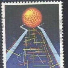 Sellos: ESPAÑA - AÑO 1988 - EDIFIL 2939 - EXPOSICIÓN UNIVERSAL DE SEVILLA EXPO '92 - USADO. Lote 236513350