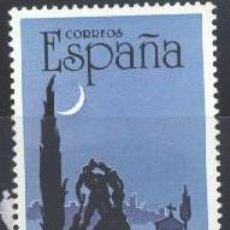 Sellos: ESPAÑA - AÑO 1988 - EDIFIL 2952 - MÚSICA Y DANZA - USADO. Lote 236513445