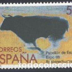Sellos: ESPAÑA - AÑO 1988 - EDIFIL 2953 - EXPO '88 - BRISBANEI - USADO. Lote 236513605