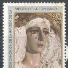Sellos: ESPAÑA - AÑO 1988 - EDIFIL 2954 - VIRGEN DE LA ESPERANZA - USADO. Lote 236513675