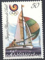 ESPAÑA - AÑO 1988 - EDIFIL 2958 - JJ.OO. DE SEÚL - USADO (Sellos - España - Juan Carlos I - Desde 1.986 a 1.999 - Usados)