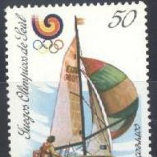 Sellos: ESPAÑA - AÑO 1988 - EDIFIL 2958 - JJ.OO. DE SEÚL - USADO. Lote 236513750