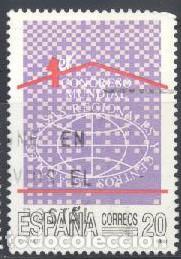 ESPAÑA - AÑO 1988 - EDIFIL 2959 - CASAS REGIONALES - USADO (Sellos - España - Juan Carlos I - Desde 1.986 a 1.999 - Usados)