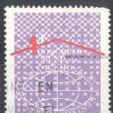 Sellos: ESPAÑA - AÑO 1988 - EDIFIL 2959 - CASAS REGIONALES - USADO. Lote 236513875