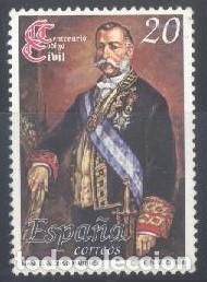ESPAÑA - AÑO 1988 - EDIFIL 2968 - CÓDIGO CIVIL - USADO (Sellos - España - Juan Carlos I - Desde 1.986 a 1.999 - Usados)