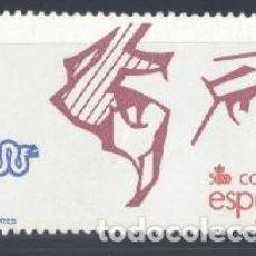 Sellos: ESPAÑA - AÑO 1988 - EDIFIL 2969 - Vº CENTENARIO DEL DESCUBRIMIENTO DE AMÉRICA - USADO. Lote 236514340