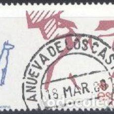 Sellos: ESPAÑA - AÑO 1988 - EDIFIL 2971 - Vº CENTENARIO DEL DESCUBRIMIENTO DE AMÉRICA - USADO. Lote 236514425