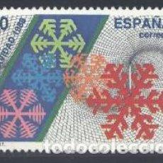 Sellos: ESPAÑA - AÑO 1988 - EDIFIL 2976 - NAVIDAD - USADO. Lote 236514905