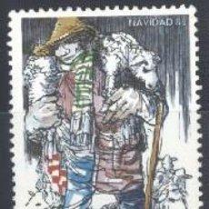 Sellos: ESPAÑA - AÑO 1988 - EDIFIL 2977 - NAVIDAD - USADO. Lote 236515000