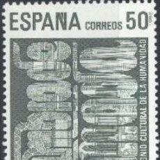Sellos: ESPAÑA - AÑO 1988 - EDIFIL 2981 - PATRIMONIO CULTURAL DE LA HUMANIDAD - USADO. Lote 236515085