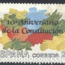 Sellos: ESPAÑA - AÑO 1988 - EDIFIL 2982 - CONSTITUCIÓN ESPAÑOLA - USADO. Lote 236515555
