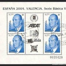 Sellos: ESPAÑA 2004 - JUAN CARLOS I (FNMT V) - EDIFIL Nº 4088 - USADO. Lote 236521800