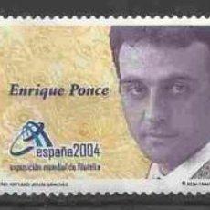 Sellos: ESPAÑA 2004 - EXPOSICION MUNDIAL DE FILATELIA - FIESTAS POPUPALRES - EDIFIL Nº 4089/90 - USADO. Lote 236522280