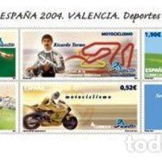 Sellos: ESPAÑA 2004 - EXPOSICION MUNDIAL DE FILATELIA - DEPORTES - EDIFIL Nº 4091 - USADO. Lote 236525670