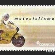 Sellos: ESPAÑA 2004 - EXPOSICION MUNDIAL DE FILATELIA - DEPORTES - MOTOCICLISMO - EDIFIL Nº 4091B - USADO. Lote 236527095