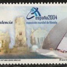 Sellos: ESPAÑA 2004 - EXPOSICION MUNDIAL DE FILATELIA - CIUDAD DEL MAR - EDIFIL Nº 4092/93 - USADO. Lote 236528130
