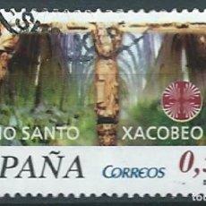 Sellos: ESPAÑA 2004 - XACOBEO 2004 - EDIFIL Nº 4095 - USADO. Lote 236528725