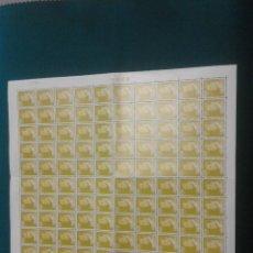 Sellos: EDIFIL 2387 PLIEGO DE SELLOS NUEVOS DE LA BASICA DE JUAN CARLOS. Lote 236530415