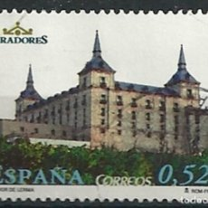 Sellos: ESPAÑA 2004 - PARADOR DE LERMA - BURGOS - EDIFIL Nº 4096 - USADO. Lote 236530425