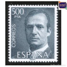 Sellos: ESPAÑA 1981. EDIFIL 2607. S.M.DON JUAN CARLOS I -SIN FIJASELLO- NUEVO** MNH. Lote 236567365