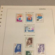 Sellos: ESPAÑA AÑO 1979 EN HOJAS EDIFIL. Lote 236654025