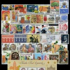 Selos: ESPAÑA, AÑO 1984 COMPLETO Y NUEVO MNH **(FOTOGRAFÍA REAL). Lote 291865943
